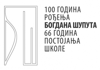 100godisnjica